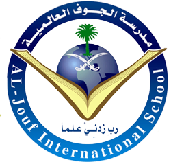 Al Jouf International School